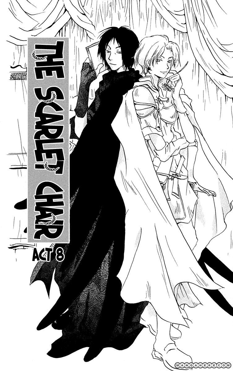 Hiiro no Isu 8 Page 2