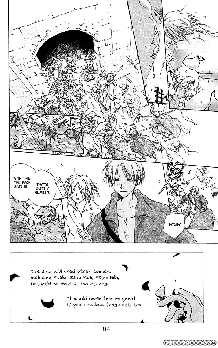 Hiiro no Isu 9 Page 3
