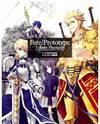 Fate/Prototype - Tribute Phantasm