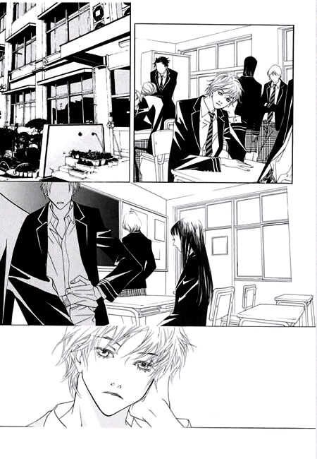 Flowers of Evil 2 Page 1