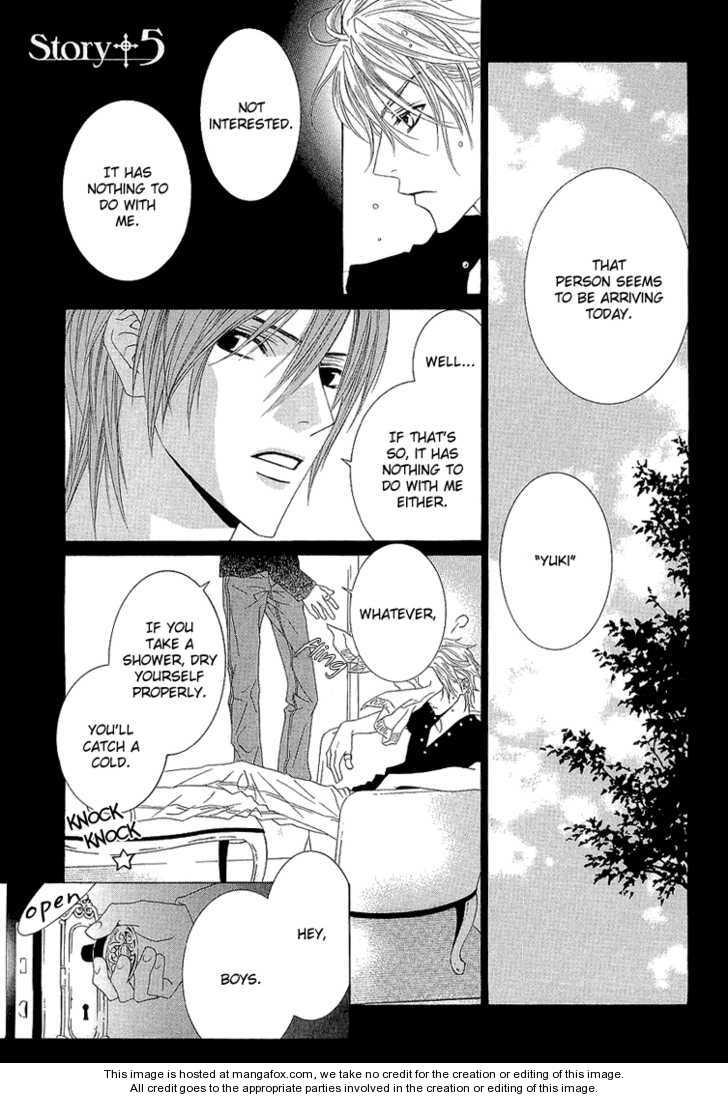 Uragiri wa Boku no Namae wo Shitteiru 5 Page 2