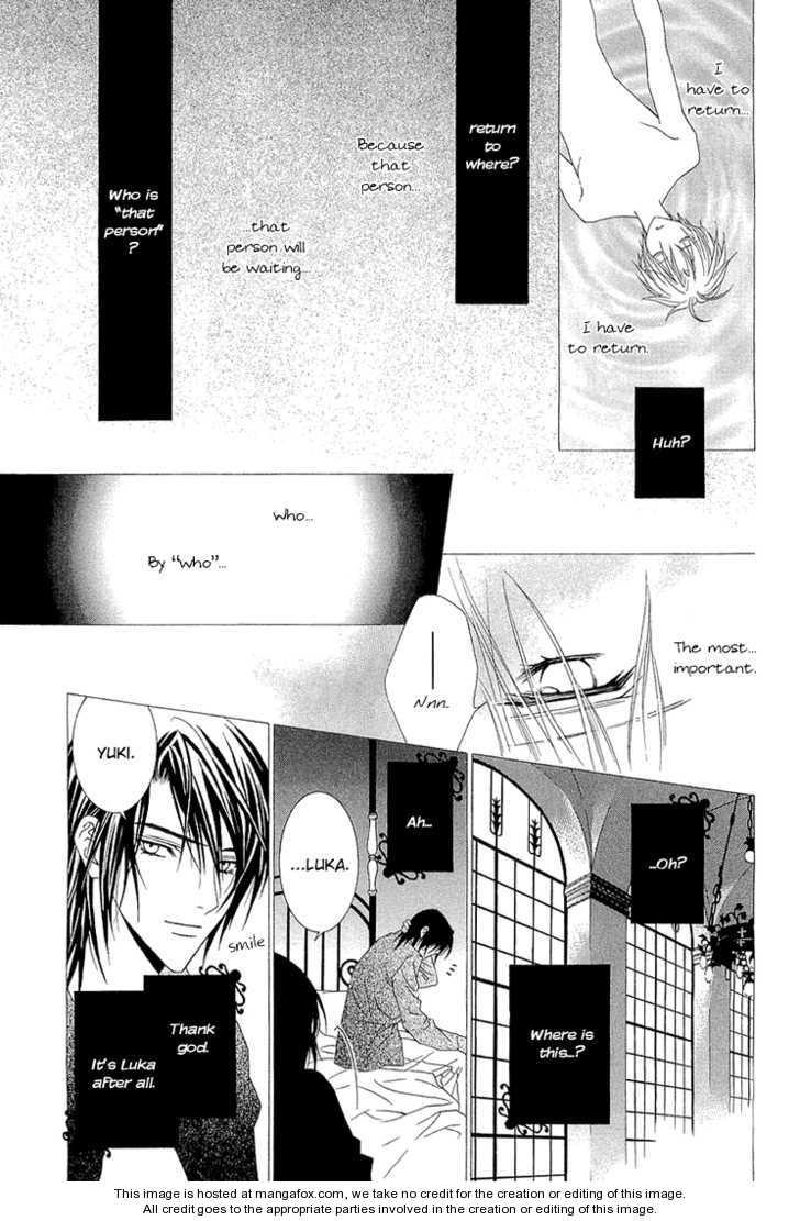 Uragiri wa Boku no Namae wo Shitteiru 5 Page 4