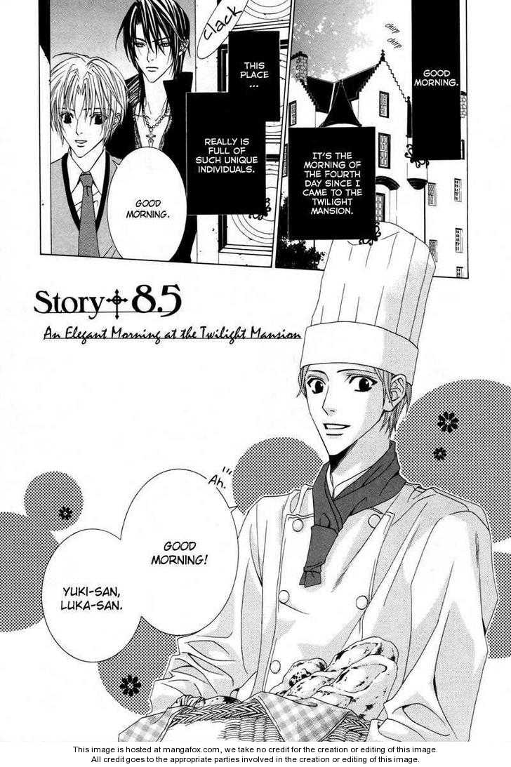 Uragiri wa Boku no Namae wo Shitteiru 8.5 Page 2