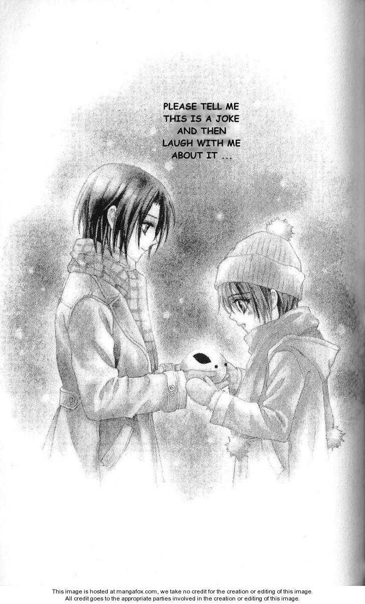 Uragiri wa Boku no Namae wo Shitteiru 18 Page 1