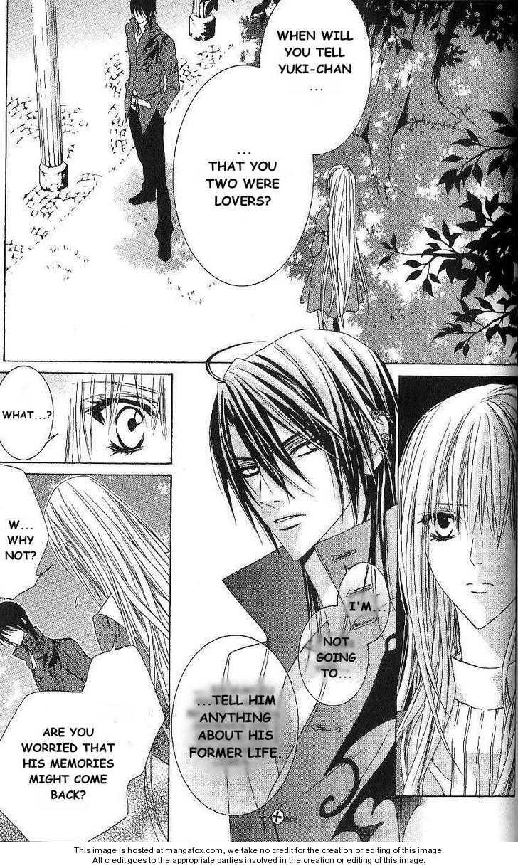 Uragiri wa Boku no Namae wo Shitteiru 20 Page 1