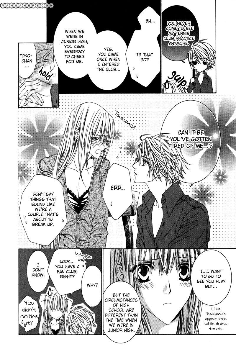Uragiri wa Boku no Namae wo Shitteiru 21.5 Page 3