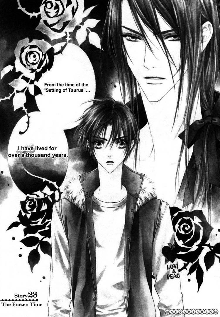 Uragiri wa Boku no Namae wo Shitteiru 23 Page 2