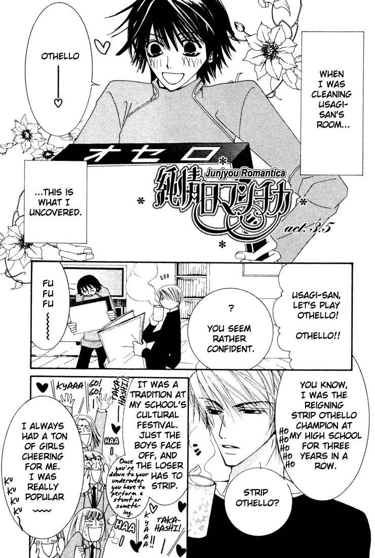 Junjou Romantica 7 Page 1