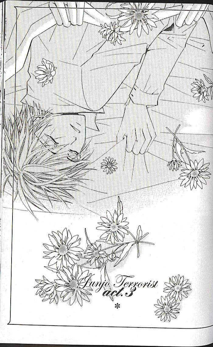Junjou Romantica 25 Page 1