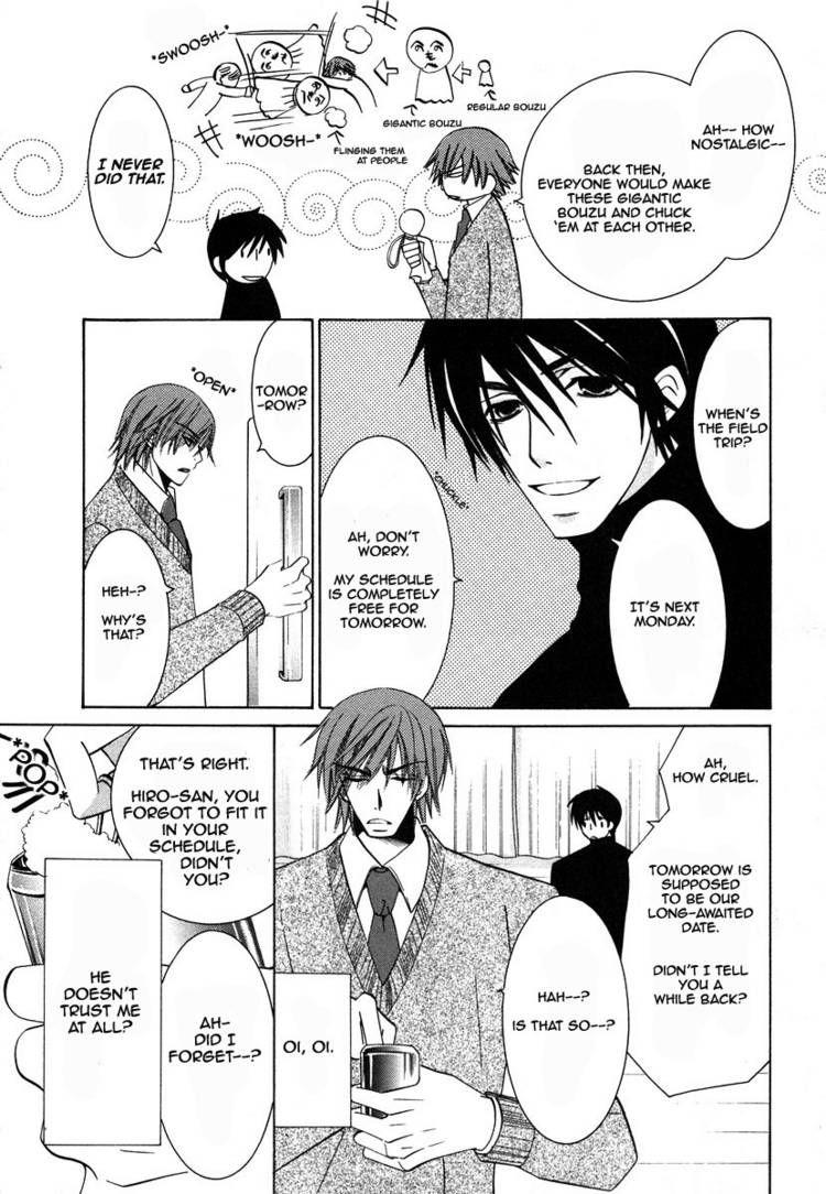 Junjou Romantica 35 Page 2