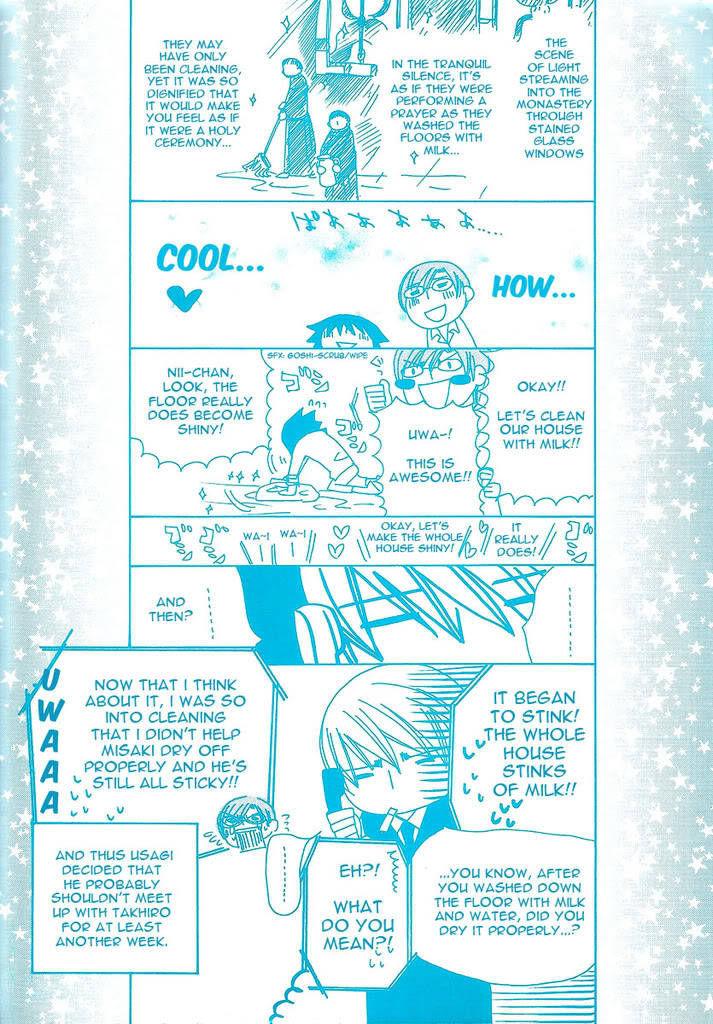 Junjou Romantica 43 Page 2