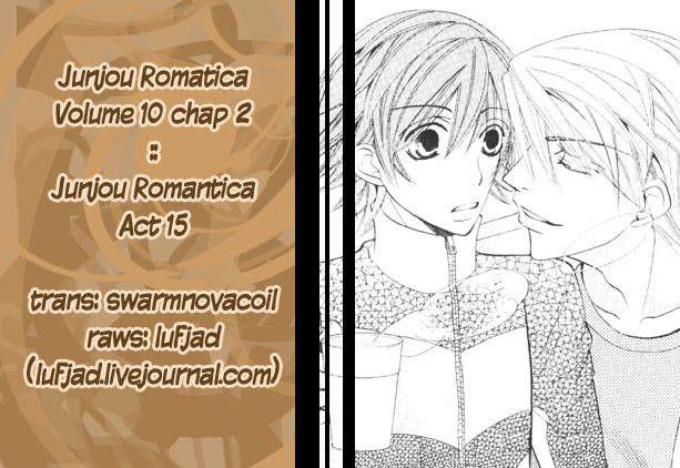 Junjou Romantica 44 Page 1