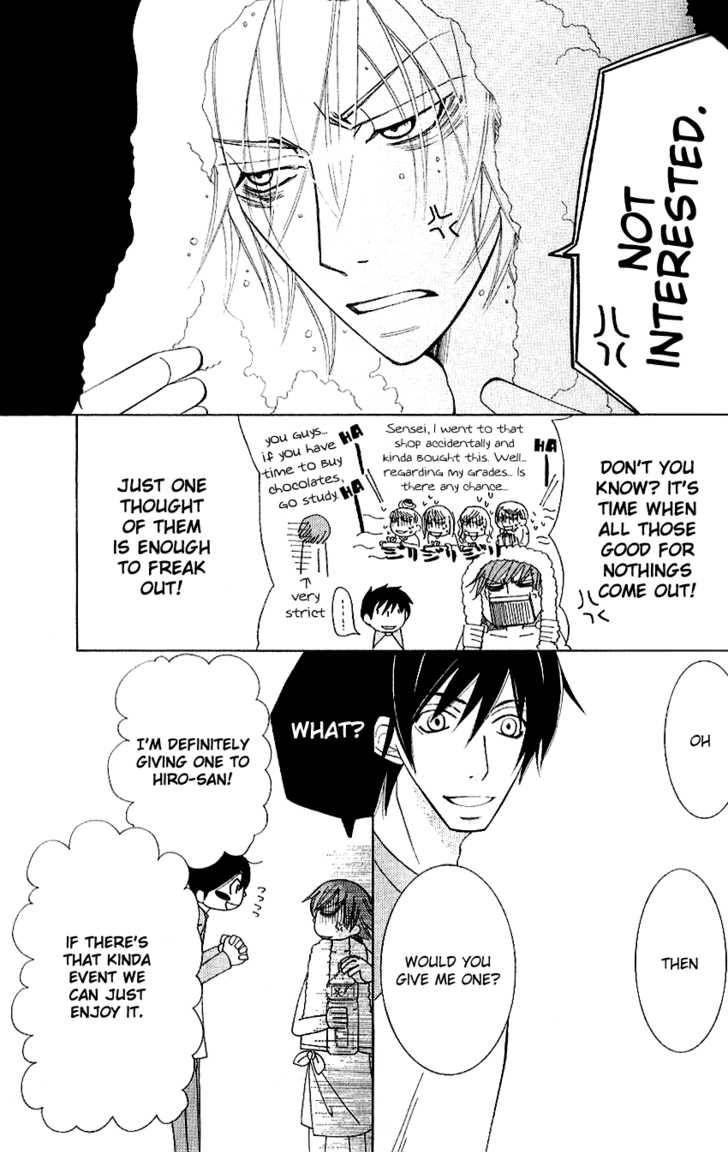 Junjou Romantica 45 Page 2