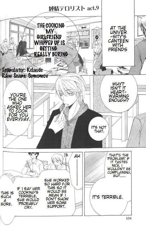 Junjou Romantica 49 Page 2