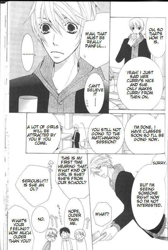 Junjou Romantica 49 Page 3