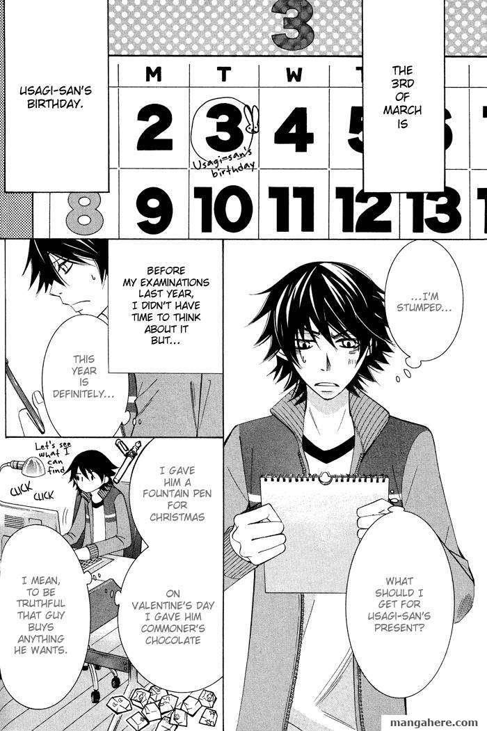 Junjou Romantica 56 Page 2