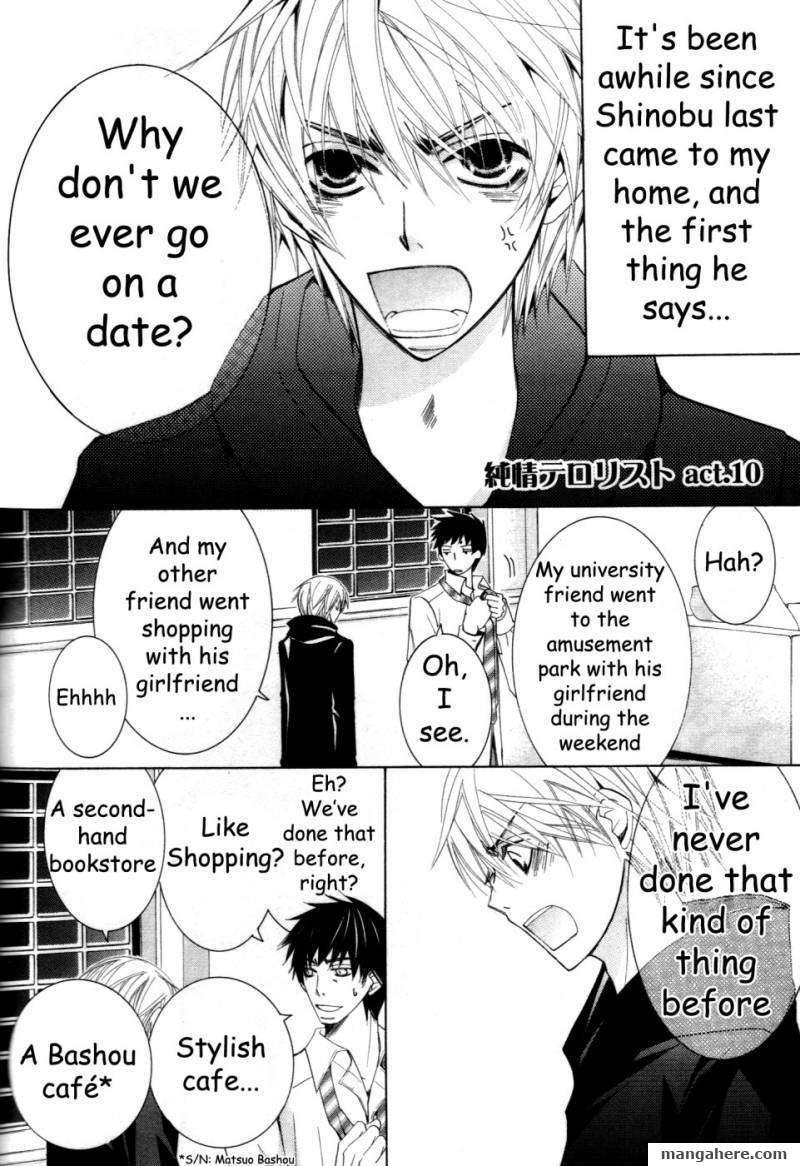 Junjou Romantica 57 Page 1