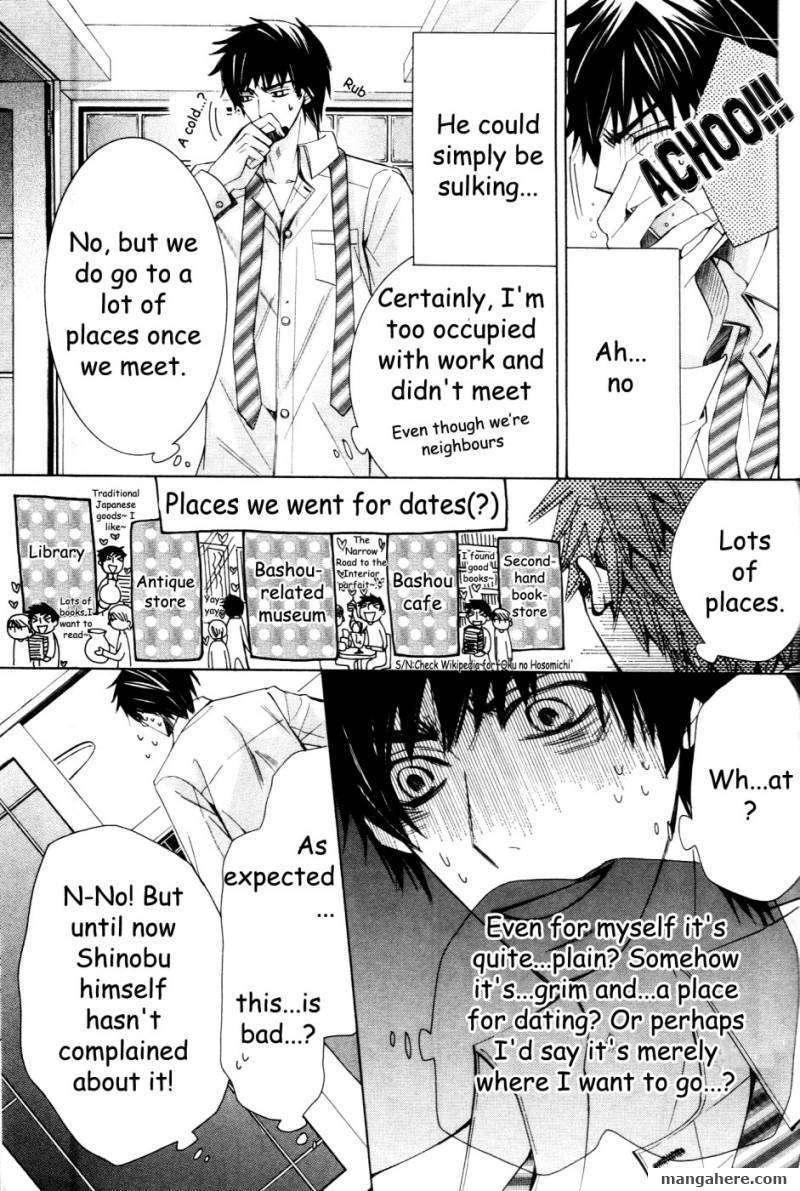 Junjou Romantica 57 Page 4