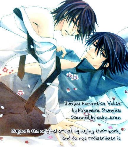 Junjou Romantica 58 Page 1