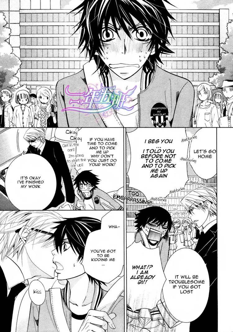 Junjou Romantica 67 Page 4
