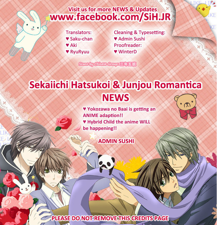 Junjou Romantica 69 Page 1