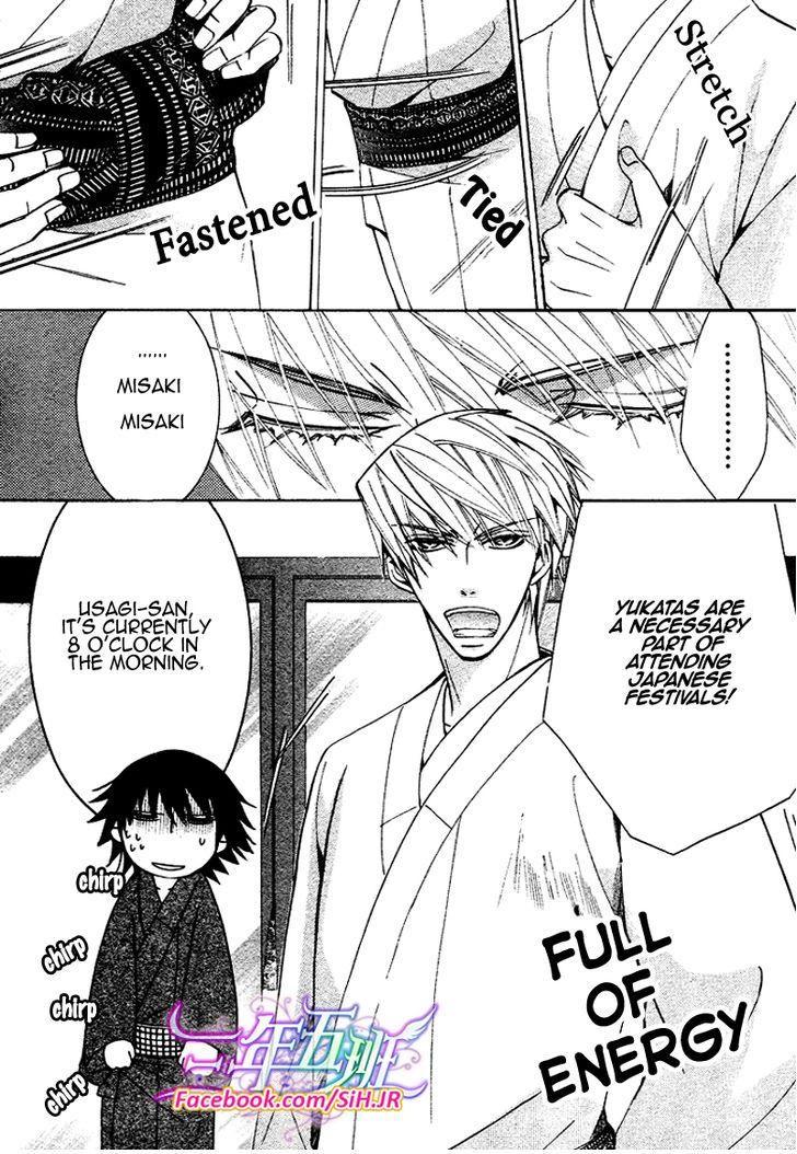 Junjou Romantica 70 Page 2