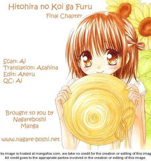 Hitohira no Koi ga Furu 15 Page 1