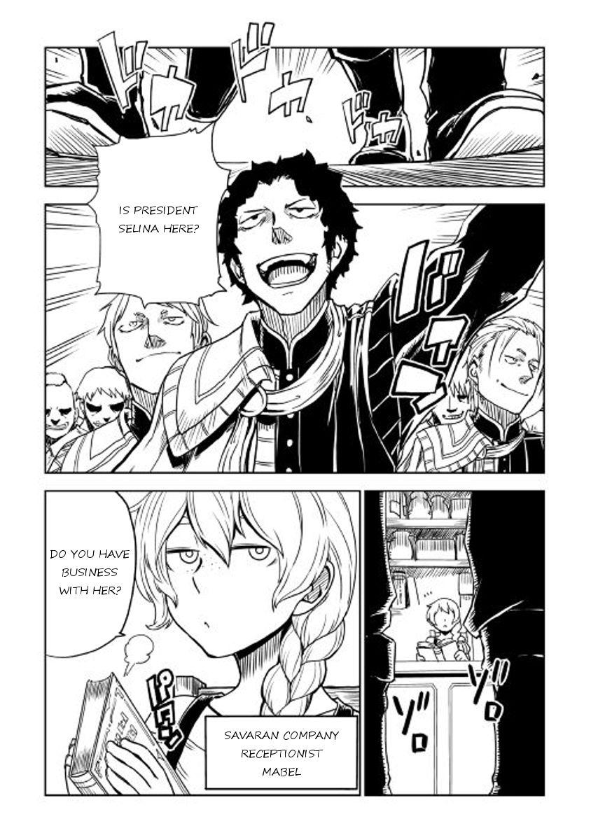 Isekai Tensei Soudouki 21 Page 2