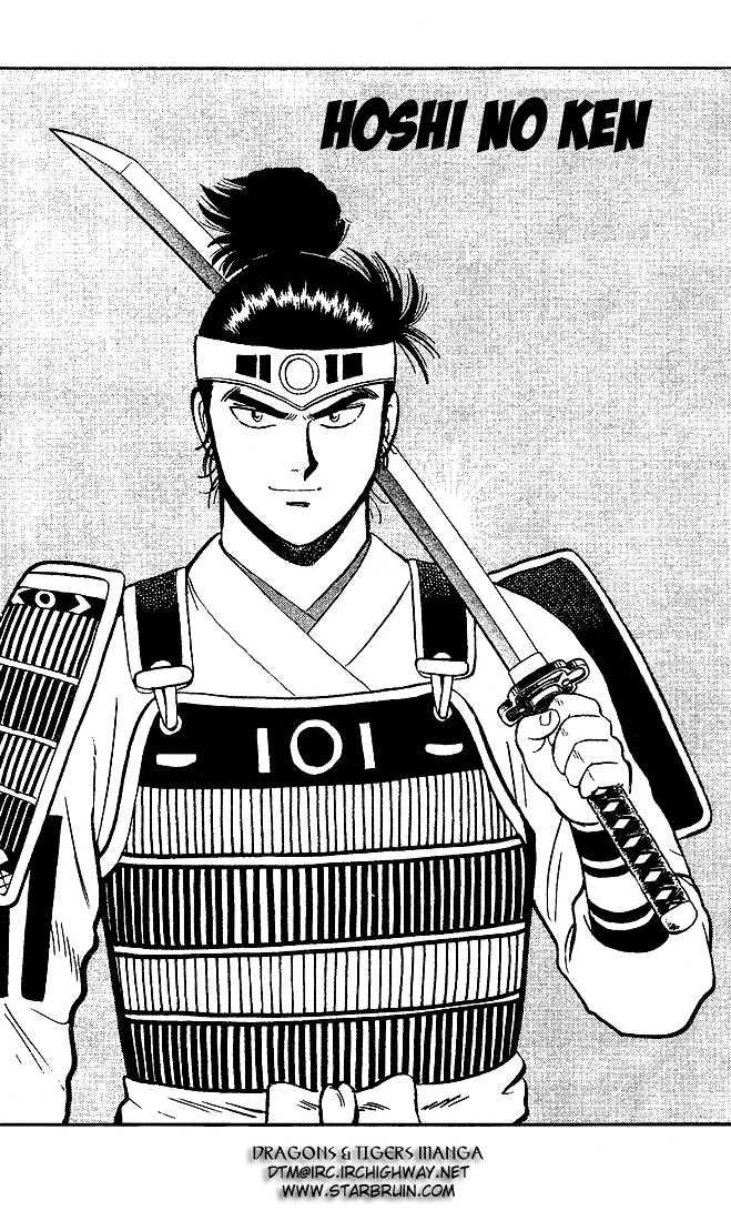 Hoshi no Ken 3 Page 2