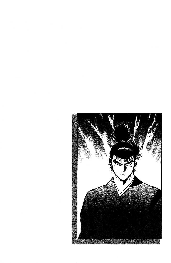 Hoshi no Ken 4 Page 2