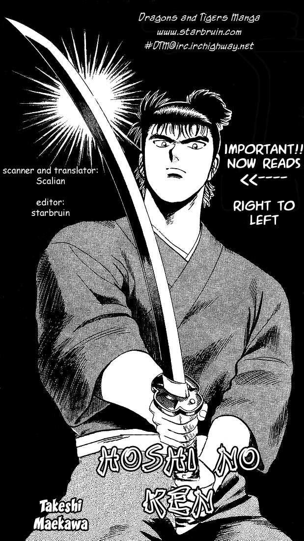 Hoshi no Ken 5 Page 1