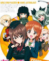Girls & Panzer - Comic Anthology