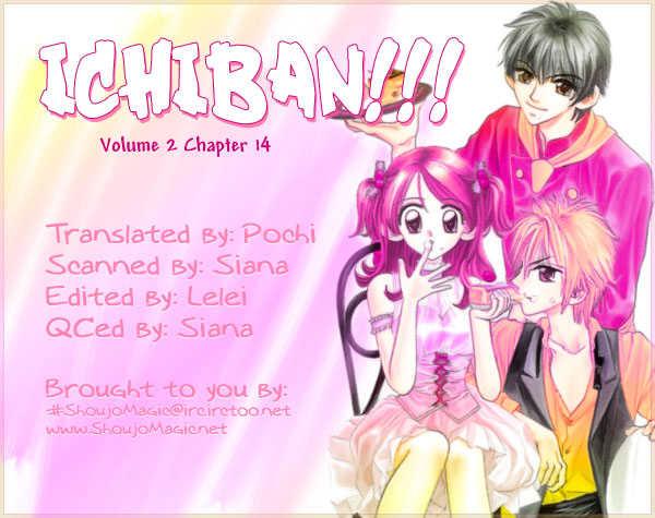 Ichiban!!! 14 Page 1