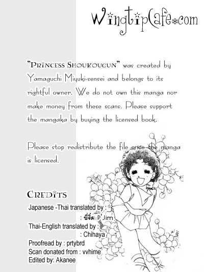 Princess Syndrome 3 Page 1