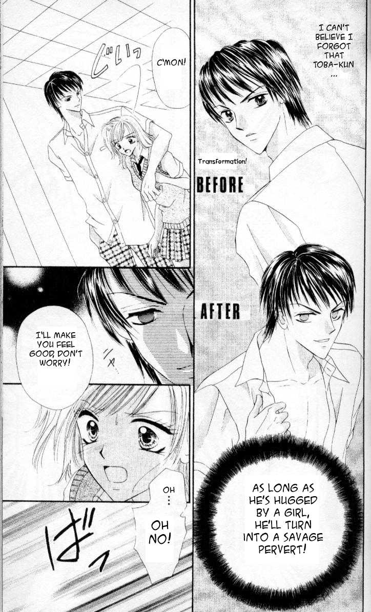 Kedamono Shounenshoujo 2 Page 2