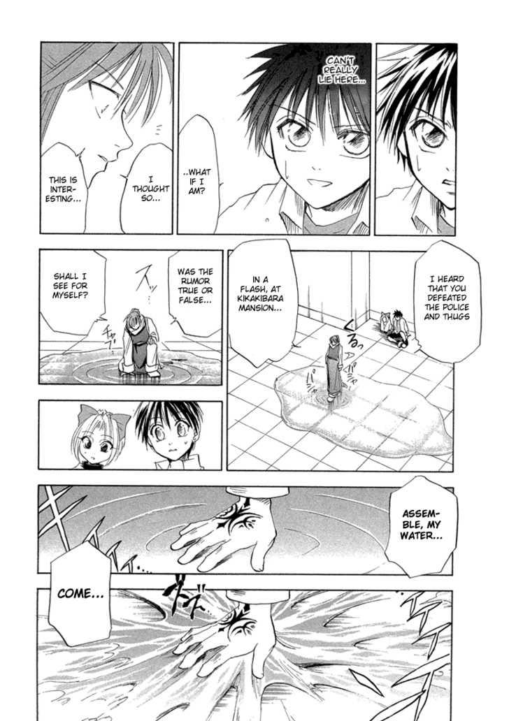 Kannade 5 Page 2