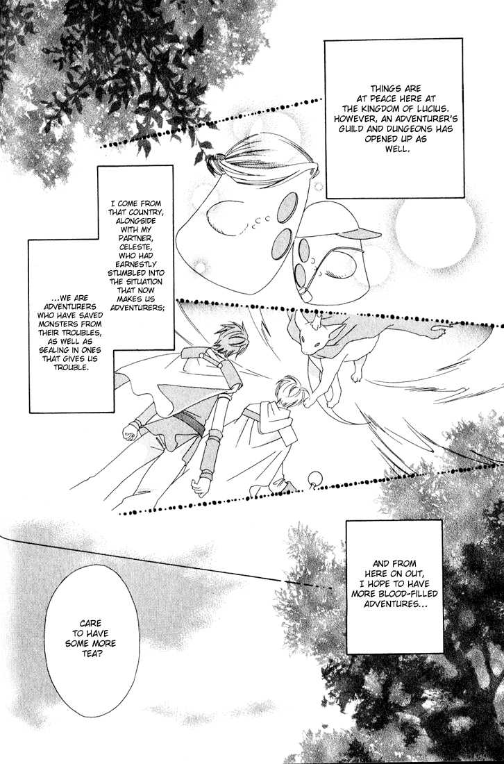 Oujisama Lv1 2 Page 2