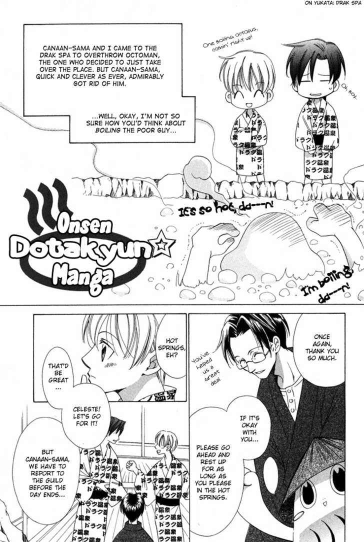Oujisama Lv1 4 Page 3