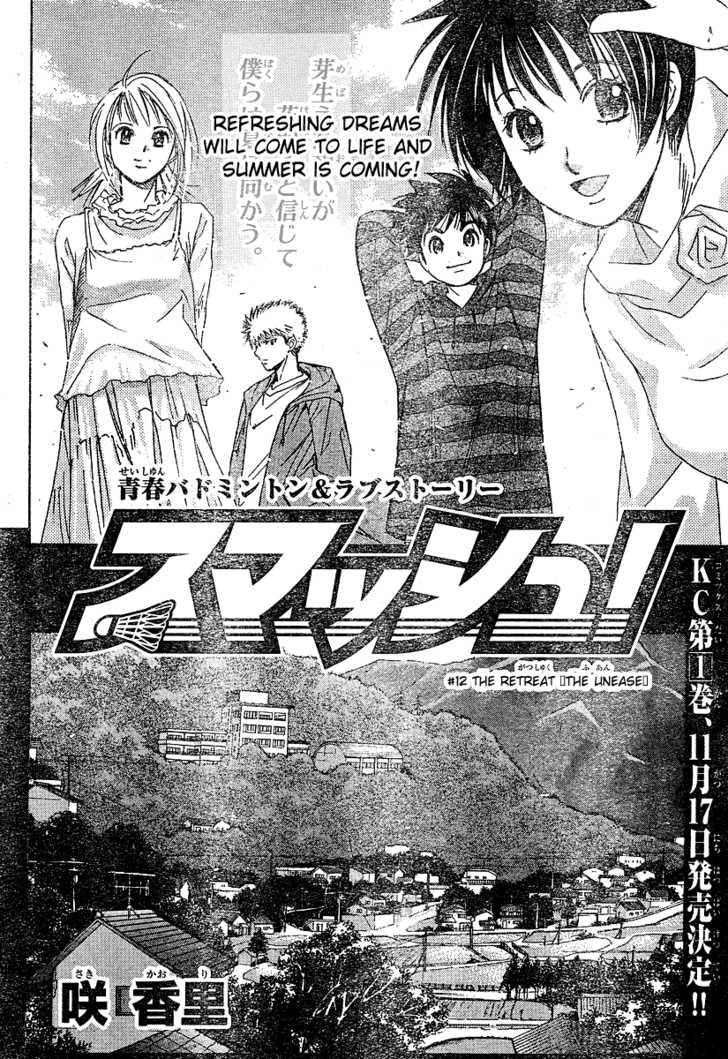 Smash! 12 Page 2