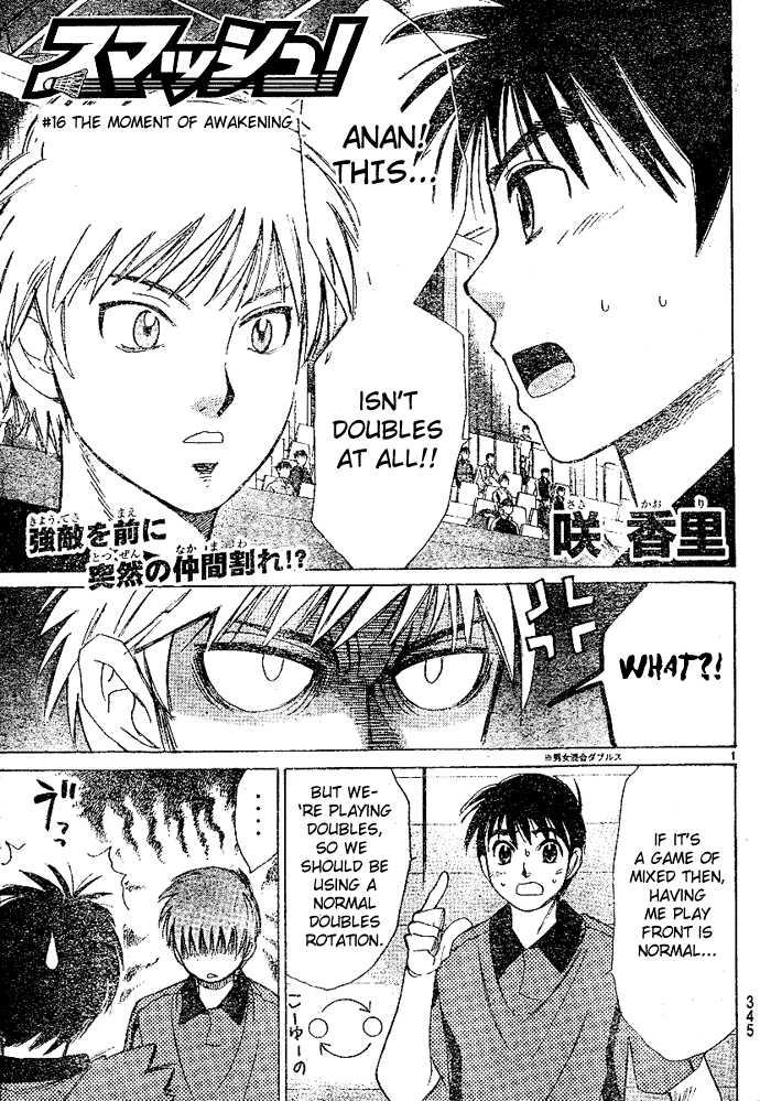 Smash! 16 Page 2