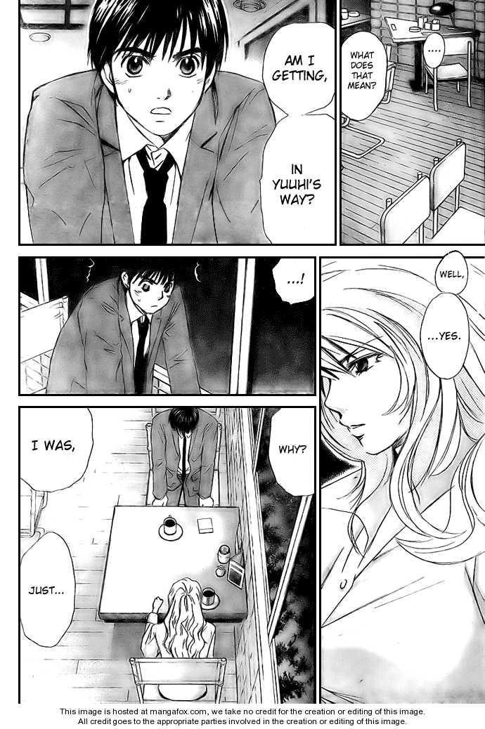 Smash! 28 Page 3