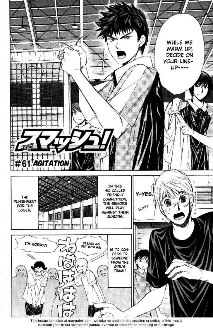 Smash! 61 Page 3