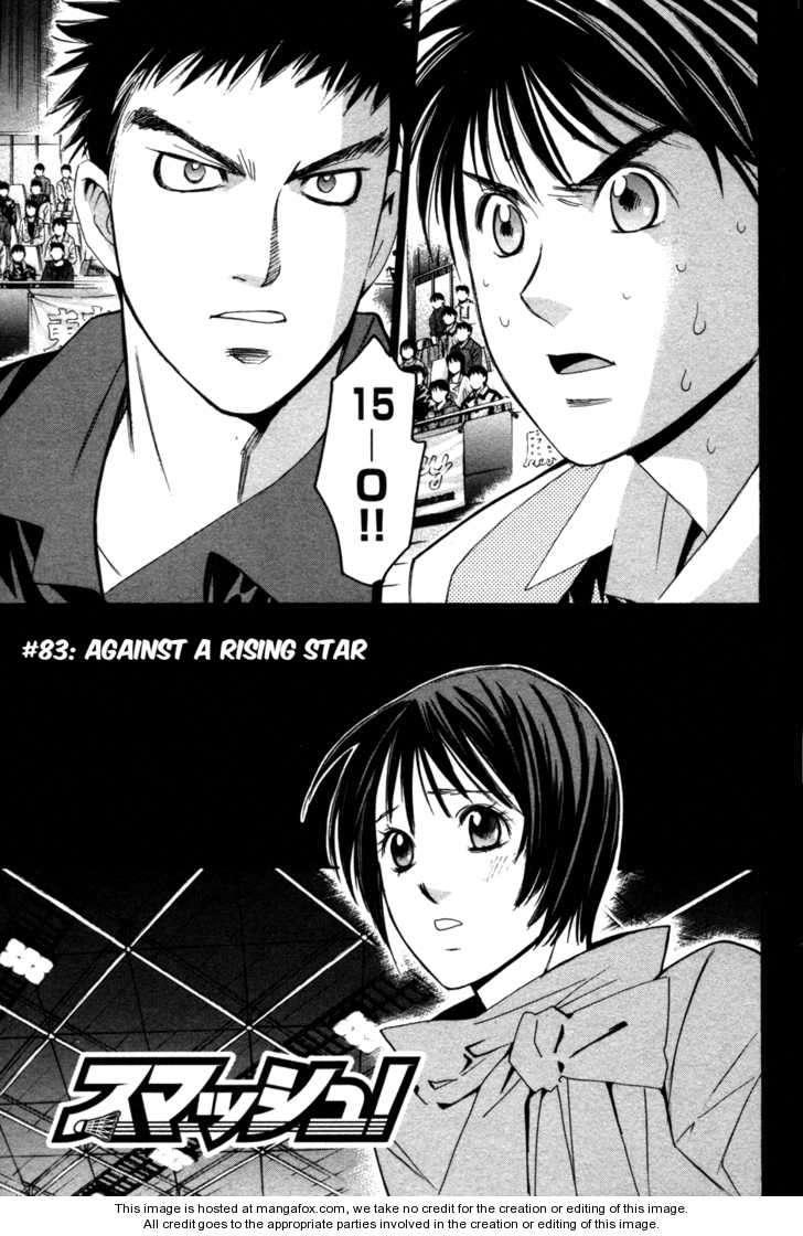 Smash! 83 Page 2