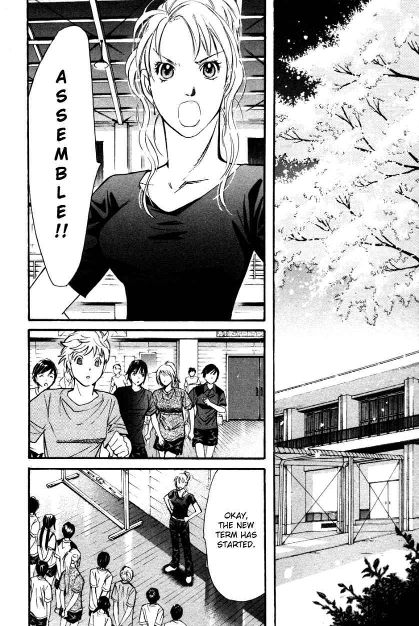 Smash! 89 Page 3