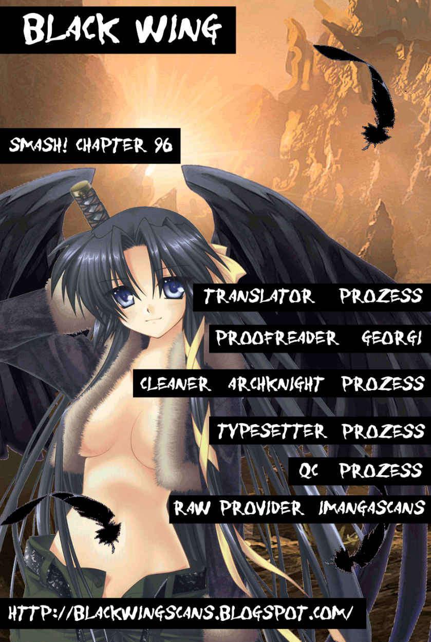 Smash! 96 Page 1