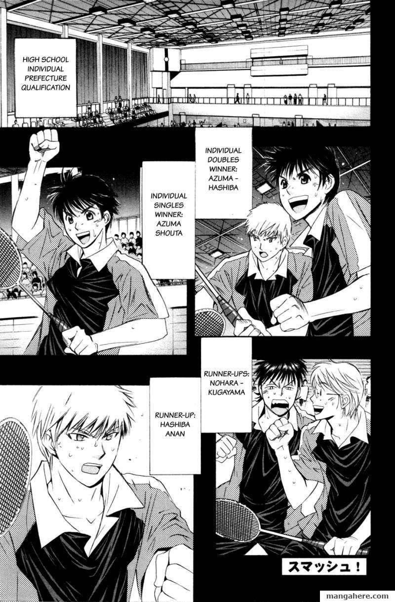 Smash! 118 Page 2