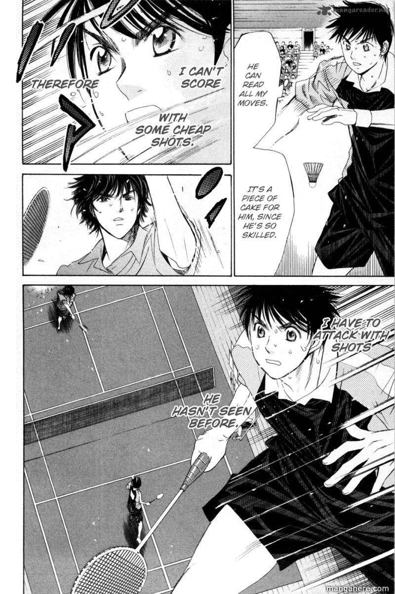 Smash! 153 Page 3