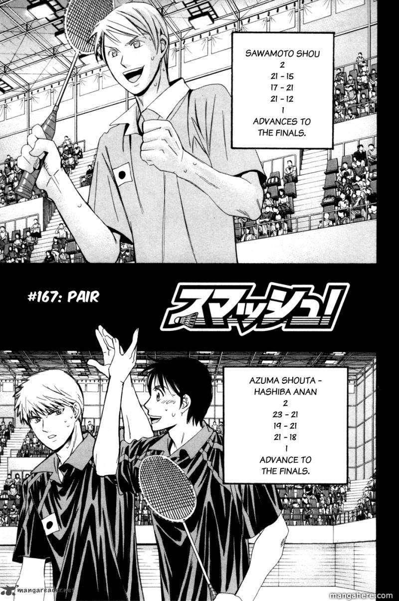 Smash! 167 Page 2