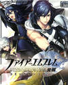 Fire Emblem Awakening - Comic Anthology