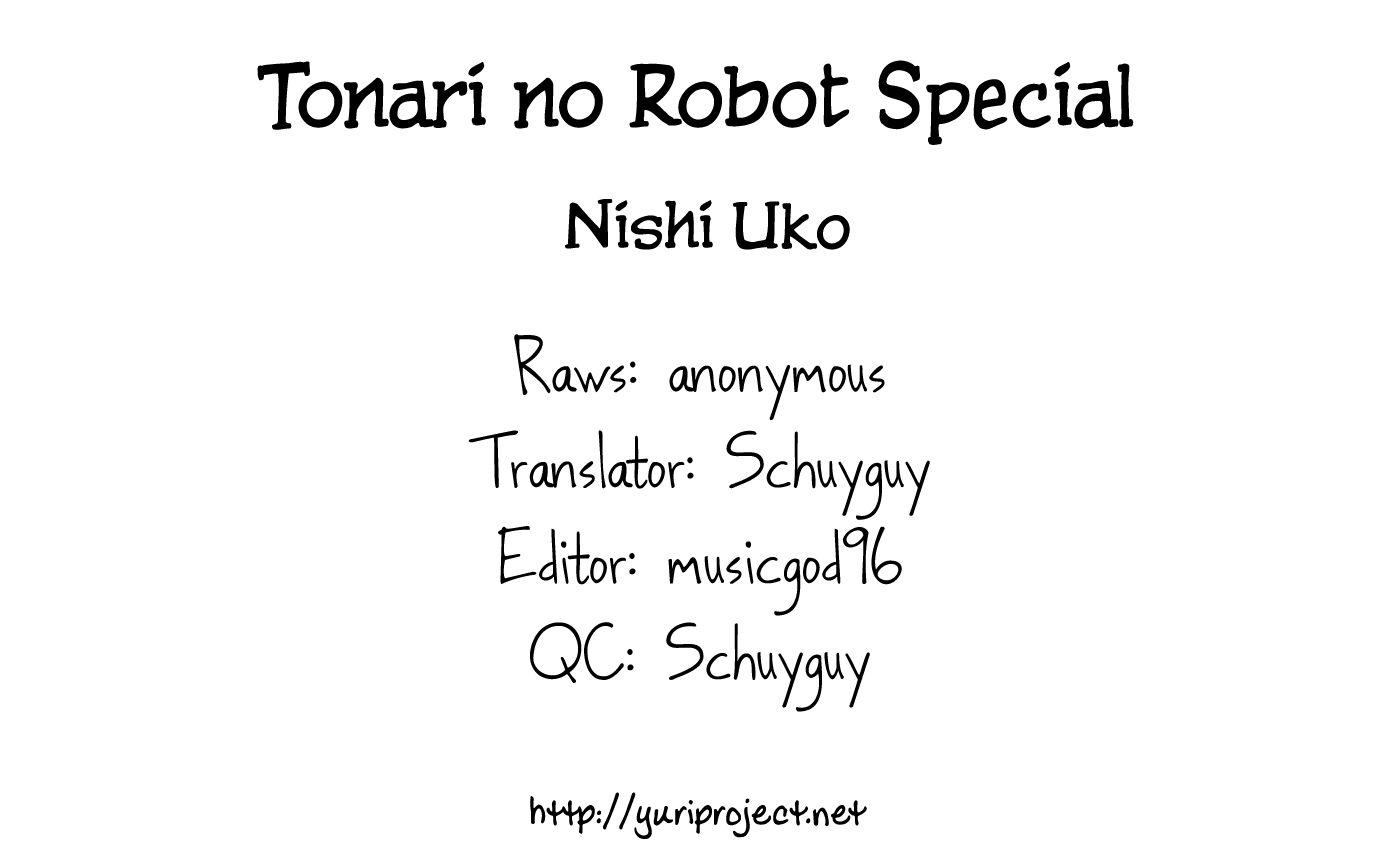 Tonari no Robot 8.5 Page 1
